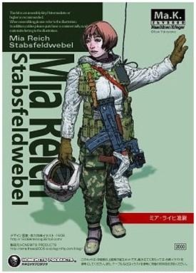 1/20 Stabsfeldwebel Mia Reich (Ma.K)