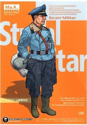 1/20 Strahl Officer (Ma.K)