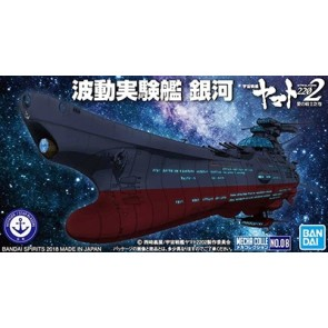 Mecha Colle 2202: UNCF Experimental Ship of Transcendental Dimension Ginga BBY03 (No. 8)