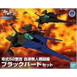 Mecha Colle 2202: Type 0 Model 52 bis Autonomous Space Fighter Black Bird (No. 12)