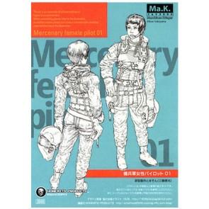 1/20 Mercenary Female Pilot 01