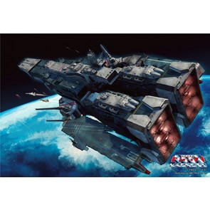 1/4000 SDF-1 Macross Cruiser Fortress w/ Prometheus & Daedalus