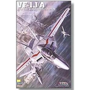 1/48 VF-1J/A Valkyrie Vermillion Squadron