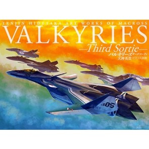 Valkyries Third Sortie: Tenjin Hidetaka Art Works of Macross