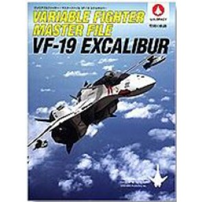 Variable Fighter Master File: VF-19 Excalibur