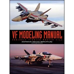 VF Master File: VF Modeling Manual
