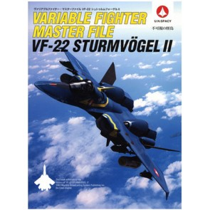 Variable Fighter Master File VF-22