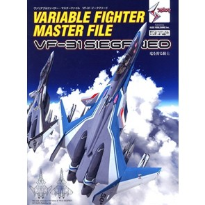 Variable Fighter Master File VF-31 Siegfried