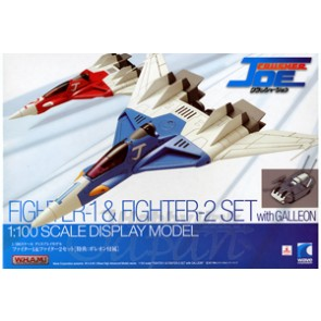 1/100 Crusher Joe: Fighter 1 & Fighter 2 (w/Galleon)