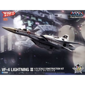 VF-4 Lightning III (Fighter Mode)